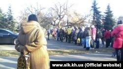 Продуктовий бунт у Макіївці (Фото газети «Слобідський край»)