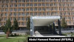 Pamje e një spitali në Kabul