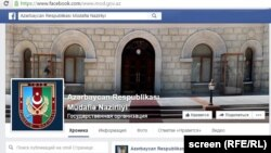 Минобороны Азербайджана на «Facebook»