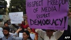 Protestat e gazetarëve pakistanezë