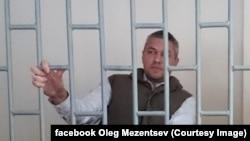 Станислав Клых, гражданин Украины, в российском суде.