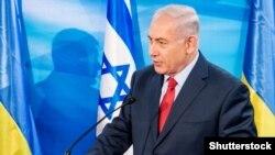 Benjamin Netanyahu, arxiv fotosu