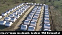 Голова облради: табір створений за стандартами ООН, має ізольовану каналізацію, енергопостачання, дезінфекційний душ