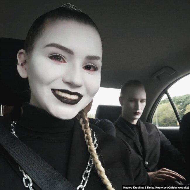 Настя Креслина и Коля Костылев