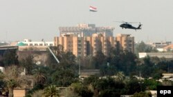 Ирак астанасы Бағдат. (Көрнекі сурет)
