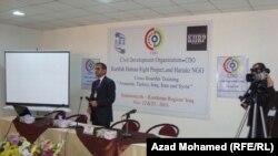 جانب من مؤتمر المنظمات الكردية