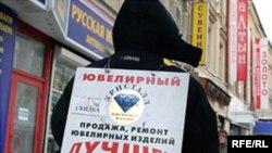Доля малого и среднего бизнеса в российской экономике не превышает 20%