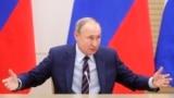 Президент России Владимир Путин выступает в Ново-Огарево на встрече с членами рабочей группы по подготовке предложений о внесении поправок в российскую конституцию, 16 января 2020 года