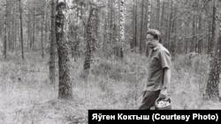 Алесь Адамовіч і ягоная Беларусь