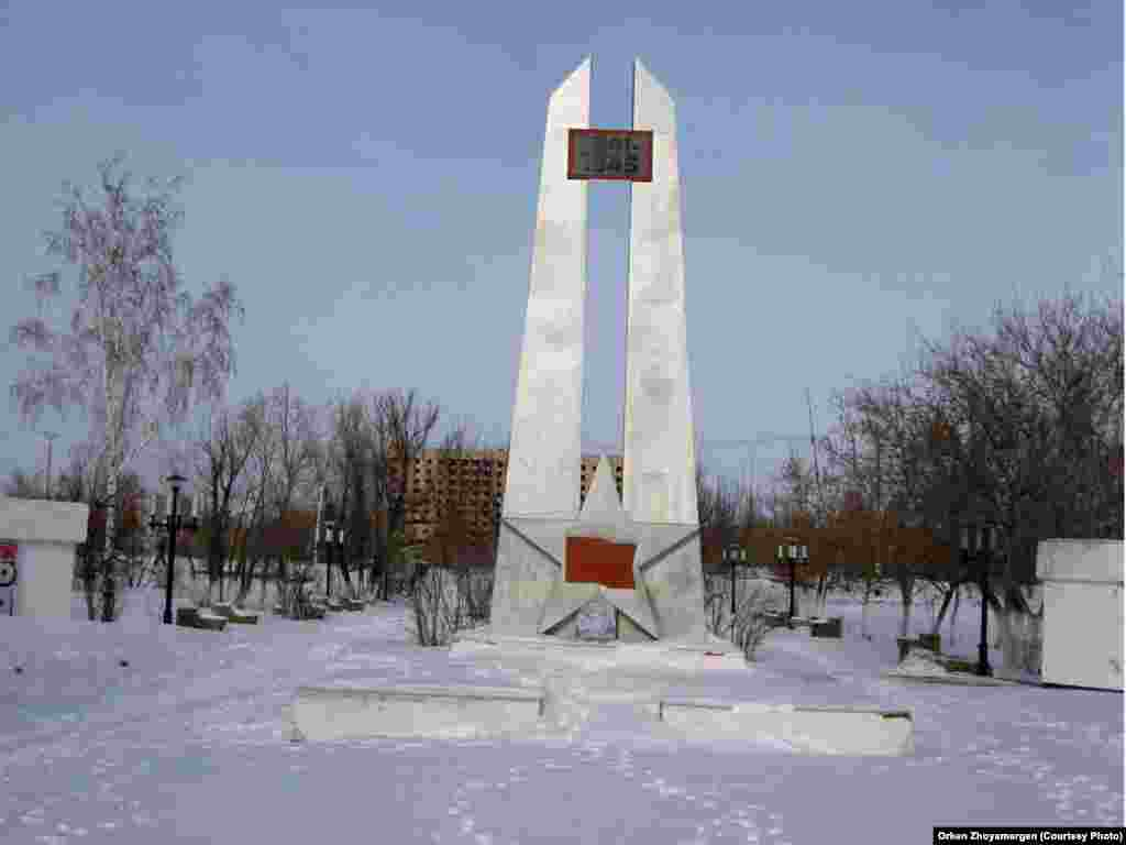 Памятник Второй мировой войне в Аркалыке.