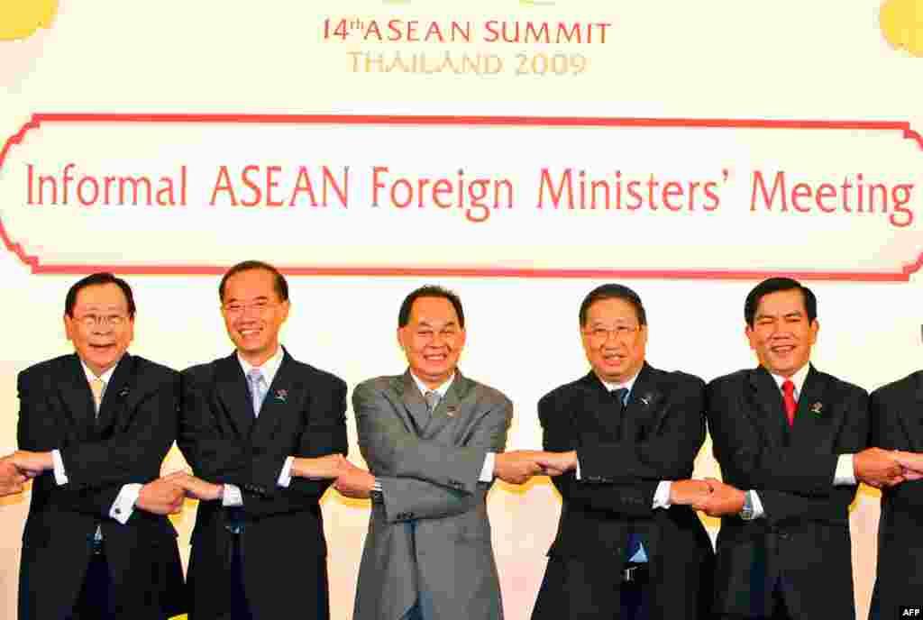 Неформальная встреча министров иностранных дел АСЕАН