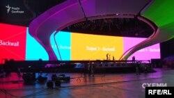 Международный выставочный центр в Киеве готовят к проведению «Евровидения-2017»