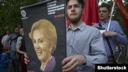 Акция протеста против «пакета Яровой»