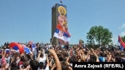 Srbi na Kosovu obeležavaju godišnjicu Kosovske bitke, Gazimestan nedaleko od Prištine, 28. jun 2013.