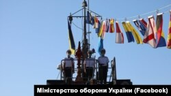 Церемония в Одессе, 26 июня 2020 года