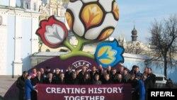 Zvanična prezentacija UEFA-e za EURO 2012 - fotografija iz arhive