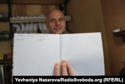Руслан Венжега радить іншим ветеранам війни на Донбасі не боятися відкривати власну справу: «Не треба хвилюватися – треба поставити мету і йти до неї»