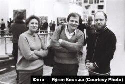 Марына Ісаёнак, Эдуард Белагураў, Мікалай Ісаёнак