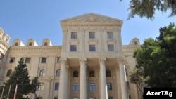 Здание МИД Азербайджана в Баку