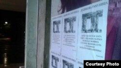 Plakati u Banjaluci