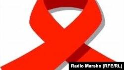 Символ борьбы с ВИЧ/СПИДом