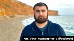 Фигурант второго бахчисарайского «дела Хизб ут-Тахрир» Тимур Ибрагимов