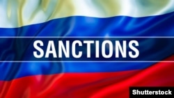 Санкции. Иллюстрация