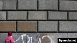 """На стене здания в Минске написано: """"Кризис""""."""