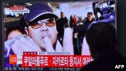 تصویری از «کیم جونگ نام»، برادر ناتنی رهبر کره شمالی که در مالزی جان باخته است.