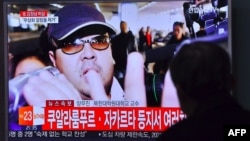 Южнокорейское телевидение передает новость о гибели Ким Чон Нама, единокровного брата северокорейского лидера Ким Чен Ына
