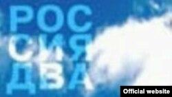 """Выставка """"Россия-2"""" прошла в Нью-Йорке"""