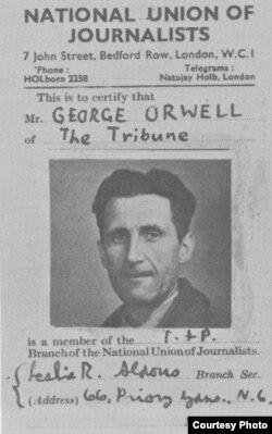 Членский билет Союза журналистов, 1943