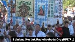 Nearly one tenth of Ukraine's population belongs to the Ukrainian Greek Catholic Church. (file photo)