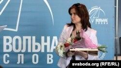 Марыя Эйсмант
