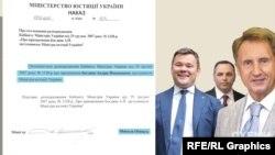 Понад рік він буде на громадських засадах працювати помічником депутата Портнова і заступником міністра юстиції одночасно