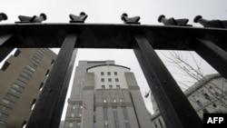 دادگاه فدرال منطقه جنوب نیویورک
