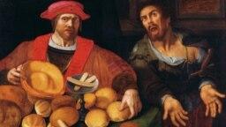 Богат и беден, слика од непознат автор од 17 век