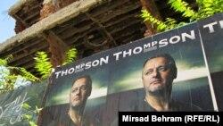 Najava koncerta Marka Perkovića Thompsona u Mostaru