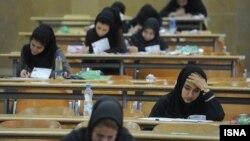 جلسه کنکور در ایران