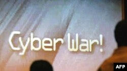 World -- Cyber war, cyberattacks - generic photo