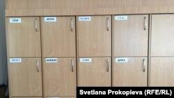 Центр лечебной педагогики в Корытове