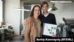 Автор проекту «Nomina» Валентина Кирилова разом із сином Артемом