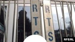 RTS, javni medijski servis Srbije