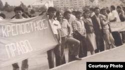 Qırımtatarlarnıñ mitingi, 1980-lerniñ soñu