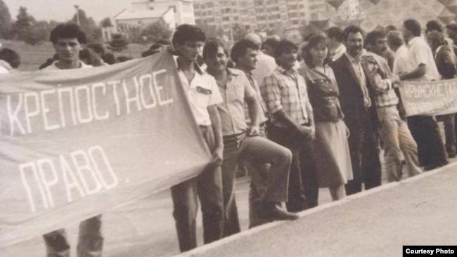 Митинг крымских татар, конец 1980-х годов