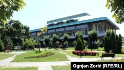 Biblioteka Kombëtare në Beograd