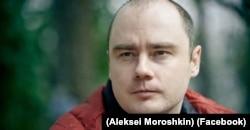 Олексій Морошкін