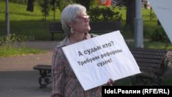 Людмила Кузьмина