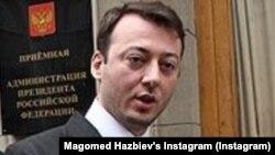 Магомед Хазбиев