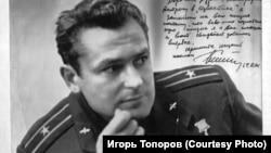 Воспитанник Адриана Топорова – космонавт Герман Титов